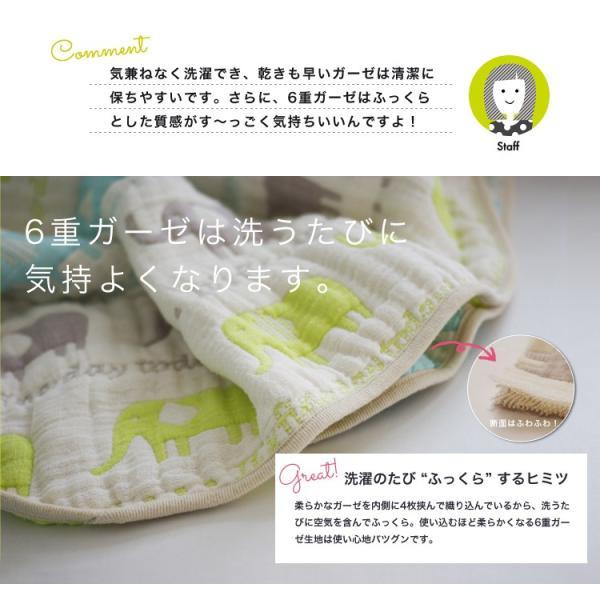 6重ガーゼケット ベビー 日本製 洗える 綿100% サンデシカ 100×140cm スター くも 送料無料 ココデシカ 出産祝い ギフト おくるみ ガーゼケット cocodesica 02
