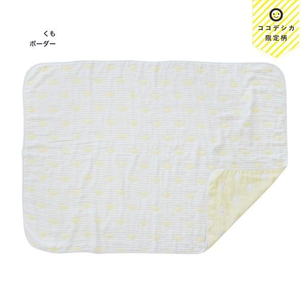 6重ガーゼケット ベビー 日本製 洗える 綿100% サンデシカ 100×140cm スター くも 送料無料 ココデシカ 出産祝い ギフト おくるみ ガーゼケット cocodesica 08