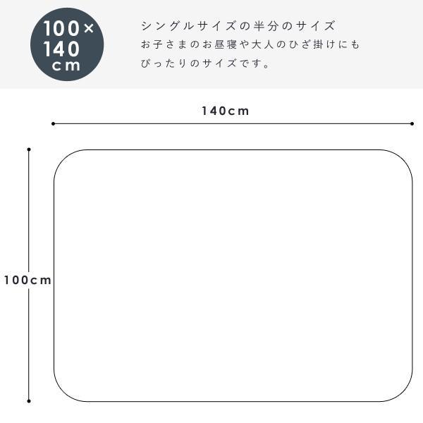 6重ガーゼケット ベビー 日本製 洗える 綿100% サンデシカ 100×140cm スター くも 送料無料 ココデシカ 出産祝い ギフト おくるみ ガーゼケット cocodesica 06