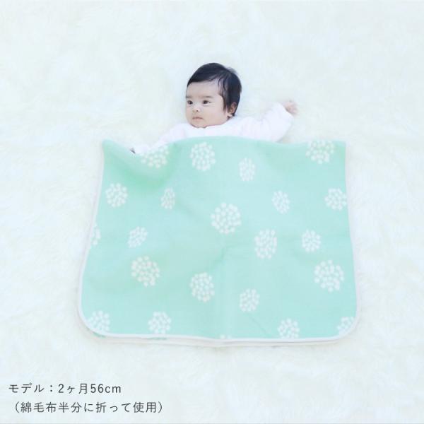 買い足しアイテム 綿毛布ブランケット|cocodesica|10