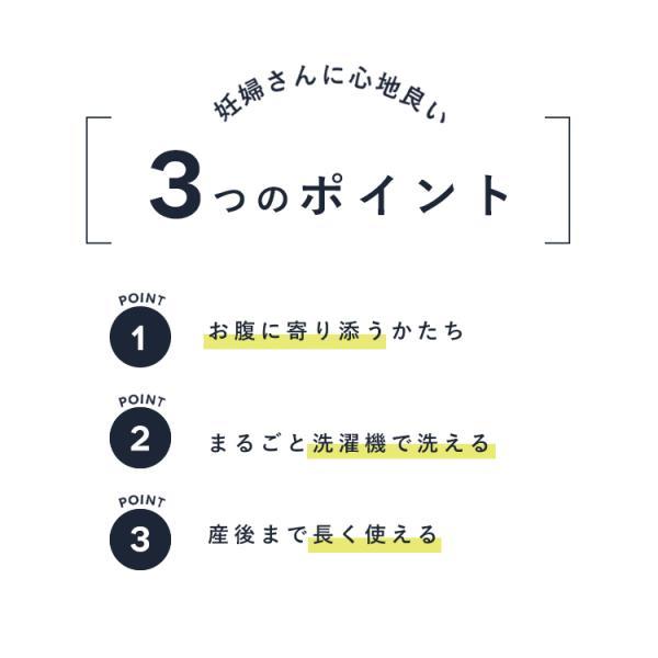 抱き枕 日本製 洗える マタニティ サンデシカ 三日月型の抱き枕 送料無料 ココデシカ 授乳 腰痛 カバー cocodesica 13