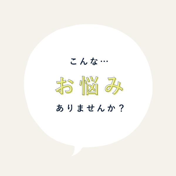 抱き枕 日本製 洗える マタニティ サンデシカ 三日月型の抱き枕 送料無料 ココデシカ 授乳 腰痛 カバー cocodesica 10