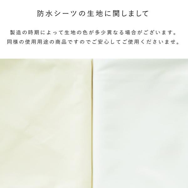 買い足しアイテム キルトパッド&防水シーツ セット 洗える 日本製 サンデシカ 70×120cm 送料無料 ココデシカ ベビー 新生児 おねしょ|cocodesica|02
