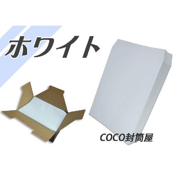角2封筒 ホワイト 白封筒 白ケント A4 紙厚80g 100枚