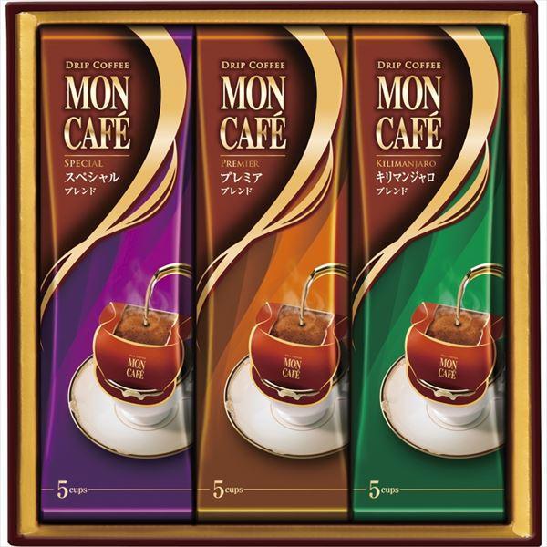 モンカフェ ドリップコーヒー詰合せ MCQ-20C 4901305924267