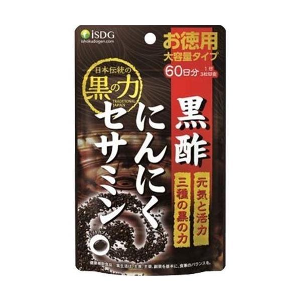 ※医食同源ドットコム 黒酢にんにくセサミン 300mg×180粒入