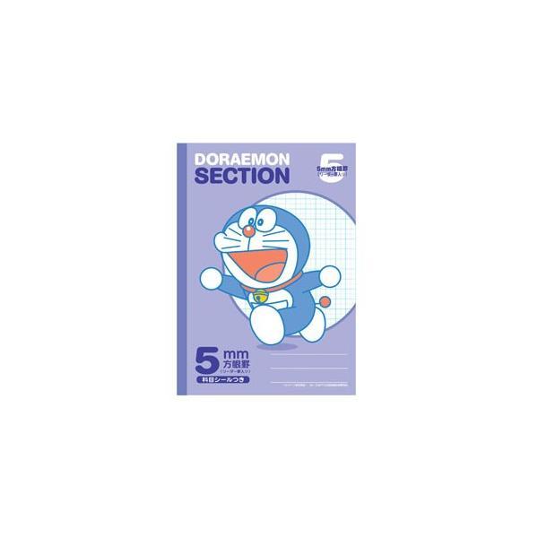 学習帳 B5 方眼 ショウワノート キャラクターシリーズ ドラえもんセクション B5判 5ミリ方眼罫 リーダー罫入り 科目シールつき 10冊セット 紫 KS-5V