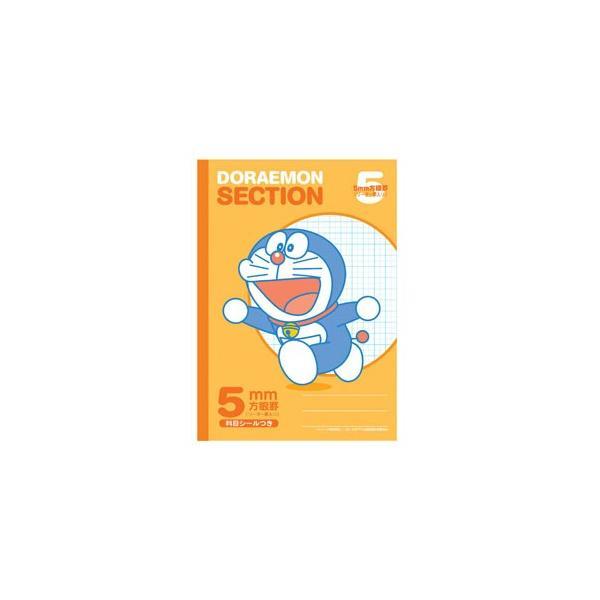 学習帳 B5 方眼 ショウワノート キャラクターシリーズ ドラえもんセクション B5判 5ミリ方眼罫 リーダー罫入り 科目シールつき 10冊セット 黄 KS-5Y