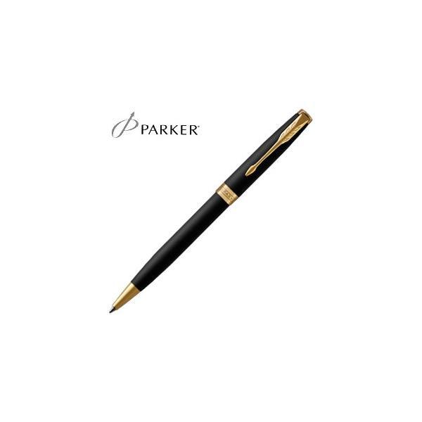 高級 ボールペン 名入れ パーカー ソネット ボールペン マットブラックGT No. 1950876