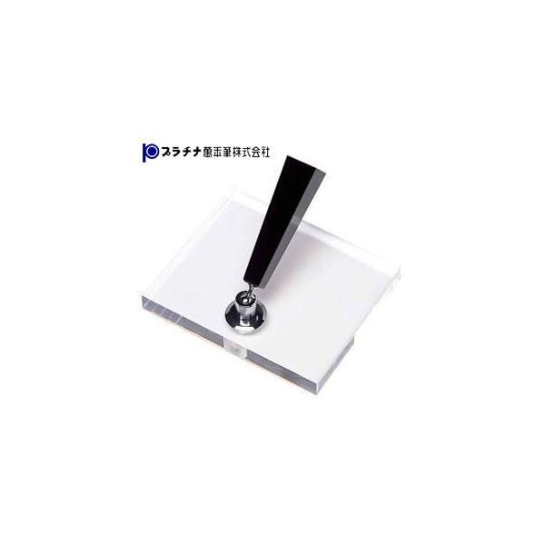 ペン立て おしゃれ プラチナ万年筆 デスクペンスタンド アクリル製 シングルスタンド DPD-1500Fcl0