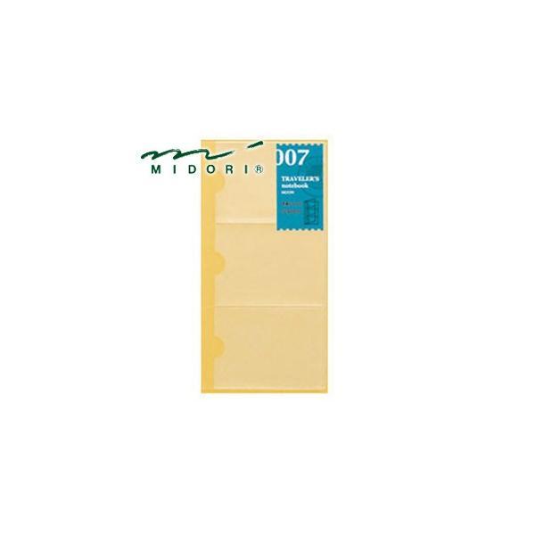 リフィル ミドリ トラベラーズノート リフィル 名刺ファイル 5個セット No. 14301006