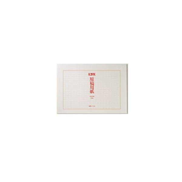 原稿用紙 B4 ライフ 原稿用紙 タテ セミB4 5冊セット 原稿用紙 C152