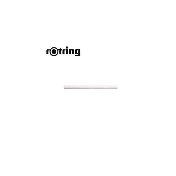 リフィル 消しゴム ロットリング シャープペンシル用 替ゴムラピッドシャープ用 2本セット 消耗品 R502727