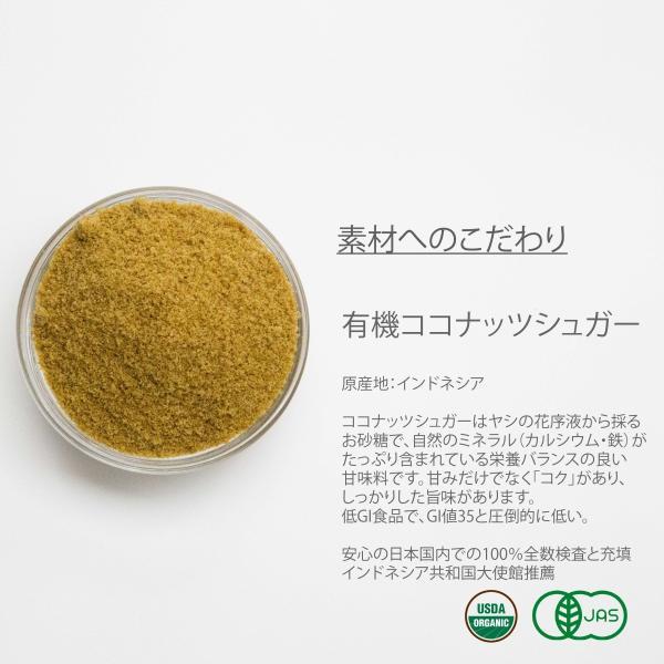 No.1 Chai  Special (チャイスペシャル)|cocolokyoto|05