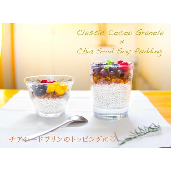No.3 Classic Cocoa (クラシックココア)|cocolokyoto|04