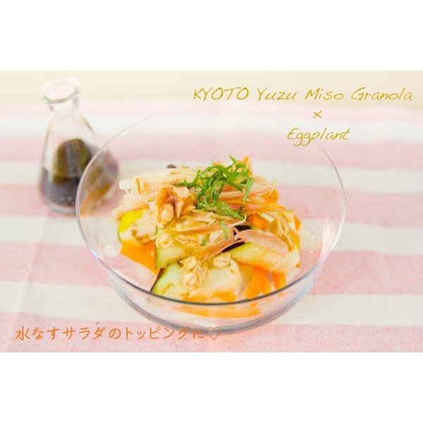 No.4 Kyoto Yuzu Miso (京都柚子味噌) cocolokyoto