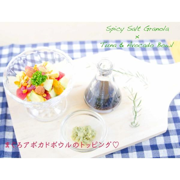 No.8 Spicy Salt (スパイシーソルト)|cocolokyoto