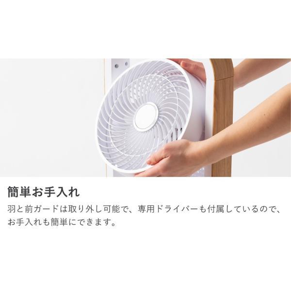 扇風機 サーキュレーター アルコレ マルチファン 3連タイプ | 送料無料 タワーファン おしゃれ タワー 洗濯 タイマー ALF105W||||coconial|17