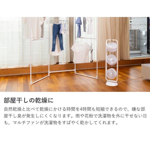 扇風機 サーキュレーター アルコレ マルチファン 3連タイプ | 送料無料 タワーファン おしゃれ タワー 洗濯 タイマー ALF105W||||coconial|05