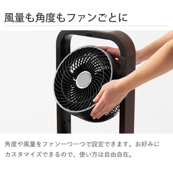 扇風機 サーキュレーター アルコレ マルチファン 3連タイプ | 送料無料 タワーファン おしゃれ タワー 洗濯 タイマー ALF105W||||coconial|07