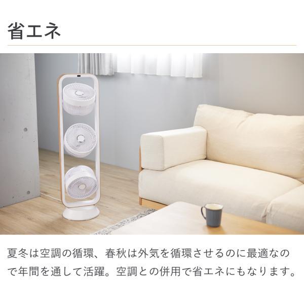 扇風機 サーキュレーター アルコレ マルチファン 3連タイプ | 送料無料 タワーファン おしゃれ タワー 洗濯 タイマー ALF105W||||coconial|09