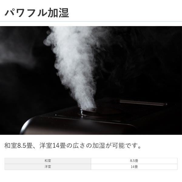 加湿器 ハイブリッド式 人気 おしゃれ アロマ 大容量 加湿機 CSH-6043 |||||||||||coconial|07
