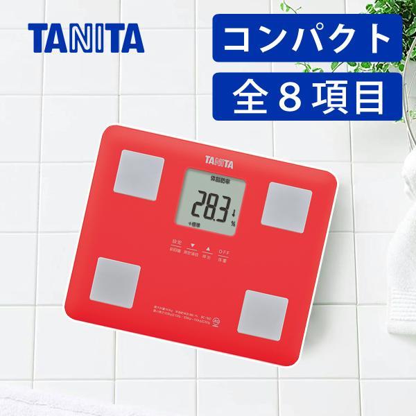 タニタ体組成計体重計BC-DG01|デジタルヘルスメーター乗るピタ体脂肪計基礎代謝体内年齢筋肉量体脂肪BCDG01PK||