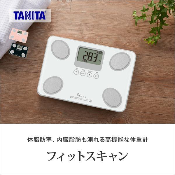 体重計 体脂肪計 体組成計 TANITA タニタ  FS-101 | 送料無料 ヘルスメーター おしゃれ 内臓脂肪 デジタル FS101 |||||||||||coconial|02