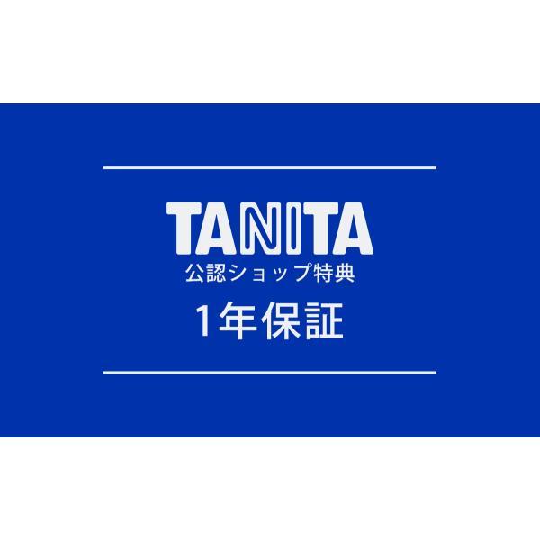 体重計 体脂肪計 体組成計 TANITA タニタ  FS-101 | 送料無料 ヘルスメーター おしゃれ 内臓脂肪 デジタル FS101 |||||||||||coconial|07