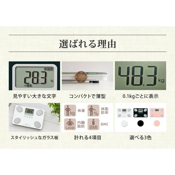 体重計 体脂肪計 体組成計 TANITA タニタ  FS-101 | 送料無料 ヘルスメーター おしゃれ 内臓脂肪 デジタル FS101 |||||||||||coconial|04