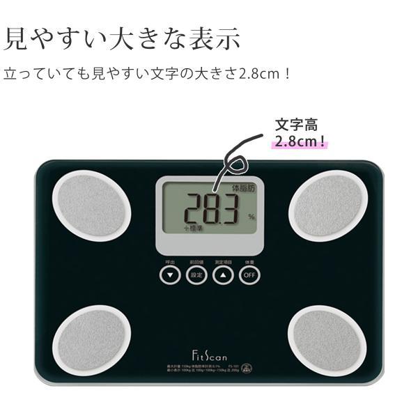 体重計 体脂肪計 体組成計 TANITA タニタ  FS-101 | 送料無料 ヘルスメーター おしゃれ 内臓脂肪 デジタル FS101 |||||||||||coconial|05