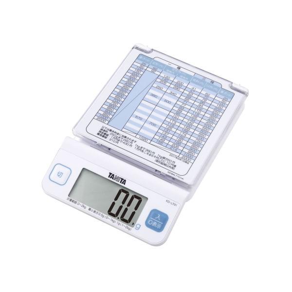 タニタ デジタルレタースケール ホワイト  キッチンスケール クッキングスケール 手紙 郵便 重さ TANITA KDLT01WH||