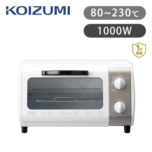 トースター オーブントースター KOIZUMI  コイズミ 送料無料 温度調節 温調 機能 KOS1022W|||coconial