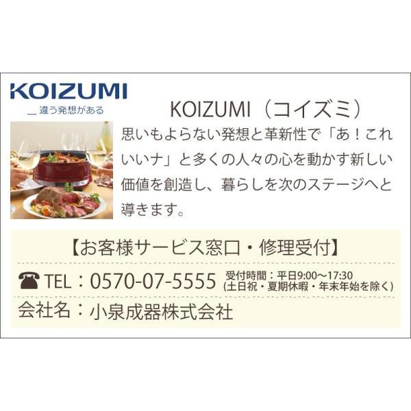 トースター オーブントースター KOIZUMI  コイズミ 送料無料 温度調節 温調 機能 KOS1022W|||coconial|05