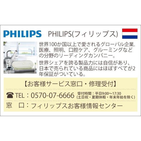 鼻毛カッター 耳毛カッター フィリップス PHILIPS 鼻毛シェーバー 女性用 男性用 メンズ NT1140/15||coconial|06