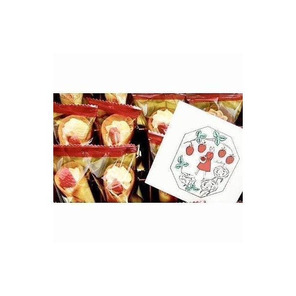 オードリーオードリーグレイシアAUDREYグレイシア苺ミルク1箱(5個入)バレンタインホワイトデークリームクッキーお菓子