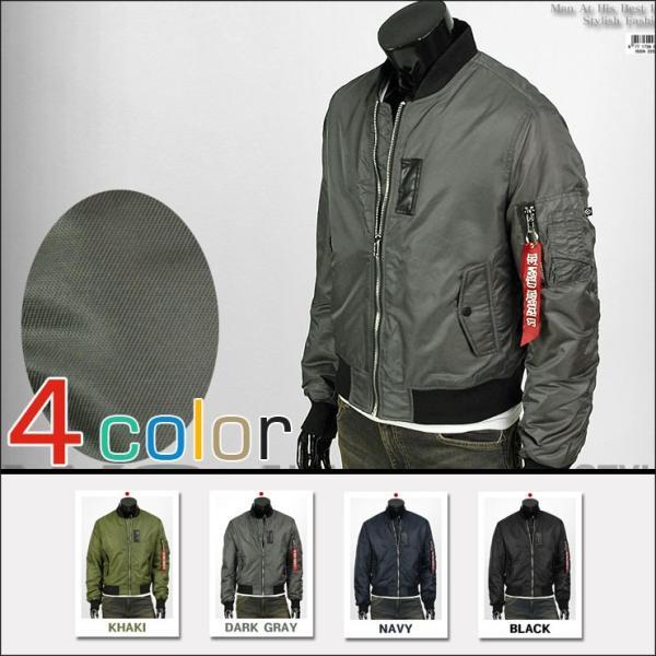 フライト ジャケット メンズ ジップアップ ショート ジャンパー ベーシック シンプル シャイニング 生地 上着 無地 ソリッド 4色|coconoco