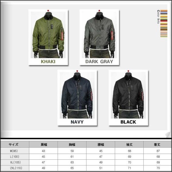 フライト ジャケット メンズ ジップアップ ショート ジャンパー ベーシック シンプル シャイニング 生地 上着 無地 ソリッド 4色|coconoco|02