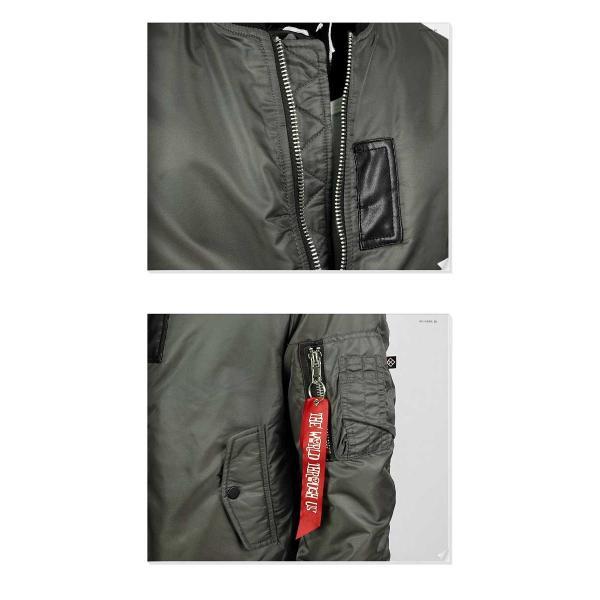フライト ジャケット メンズ ジップアップ ショート ジャンパー ベーシック シンプル シャイニング 生地 上着 無地 ソリッド 4色|coconoco|04