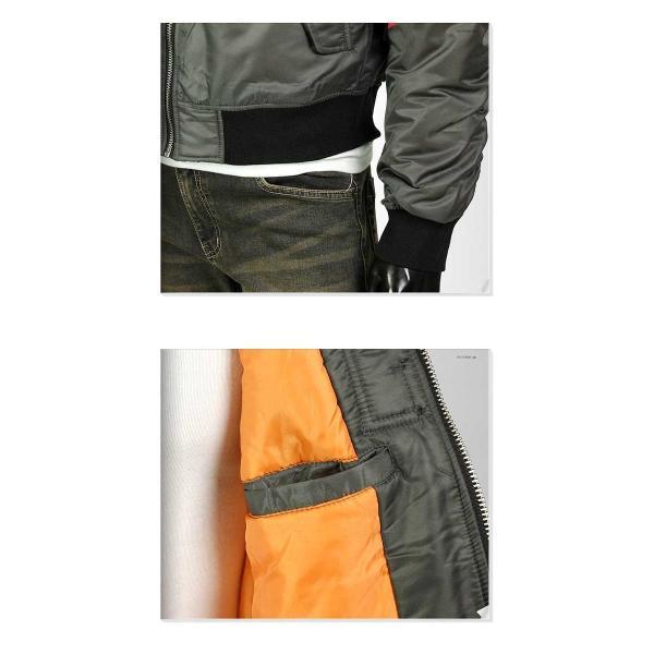 フライト ジャケット メンズ ジップアップ ショート ジャンパー ベーシック シンプル シャイニング 生地 上着 無地 ソリッド 4色|coconoco|05