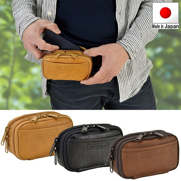 アイコスケース小型ベルトポーチタバコケース2室式日本製黒チョコブラウンキャメルの3色