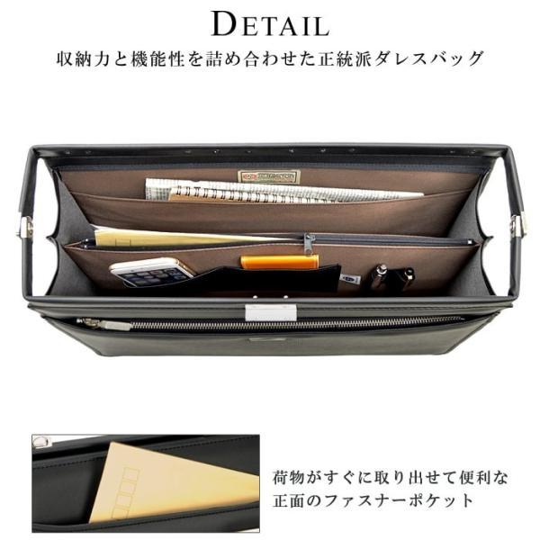 ブリーフケース メンズ ビジネスバッグ ダレスバッグ 書類鞄 ブラック B4サイズ アルミハンドル 口枠 日本製|coconoco|03
