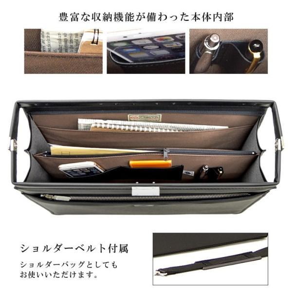ブリーフケース メンズ ビジネスバッグ ダレスバッグ 書類鞄 ブラック B4サイズ アルミハンドル 口枠 日本製|coconoco|04