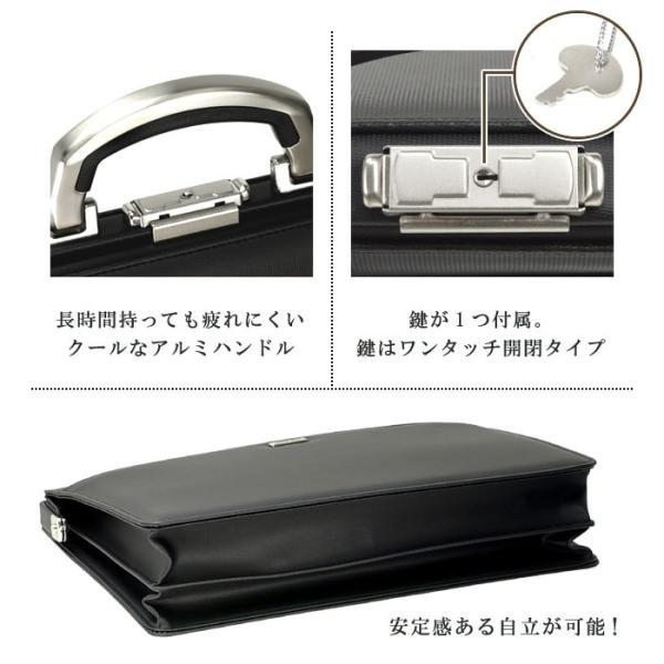 ブリーフケース メンズ ビジネスバッグ ダレスバッグ 書類鞄 ブラック B4サイズ アルミハンドル 口枠 日本製|coconoco|05