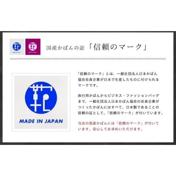 ダレスバッグ 男性用 A4F 大開き メンズ  ビジネスバッグ ブリーフケース 黒 日本製 豊岡 バッグ 天然木手ハンドル|coconoco|06