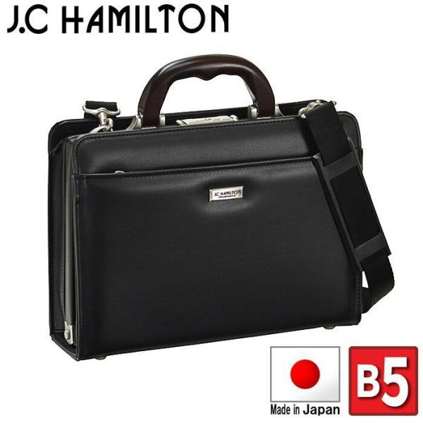 ミニダレスバッグ メンズ ビジネスバッグ 男性用 B5 日本製 豊岡製鞄 30cm 天然木手ハンドル|coconoco