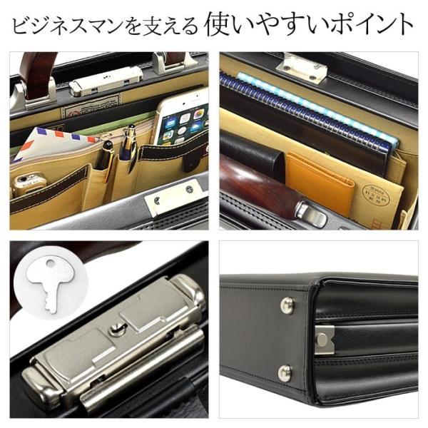 ミニダレスバッグ メンズ ビジネスバッグ 男性用 B5 日本製 豊岡製鞄 30cm 天然木手ハンドル|coconoco|03