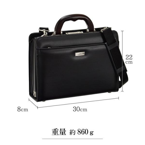 ミニダレスバッグ メンズ ビジネスバッグ 男性用 B5 日本製 豊岡製鞄 30cm 天然木手ハンドル|coconoco|04