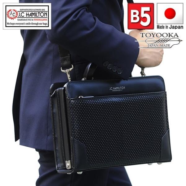 ミニダレスバッグ メンズ ダレスバック ビジネスバッグ セカンドバッグ ブリーフケース B5 日本製 豊岡製鞄 大開き 男性用 通勤用 黒 30cm|coconoco