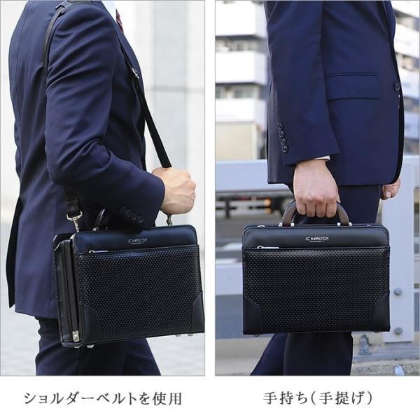 ミニダレスバッグ メンズ ダレスバック ビジネスバッグ セカンドバッグ ブリーフケース B5 日本製 豊岡製鞄 大開き 男性用 通勤用 黒 30cm|coconoco|04